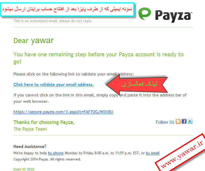 payza-activation-6